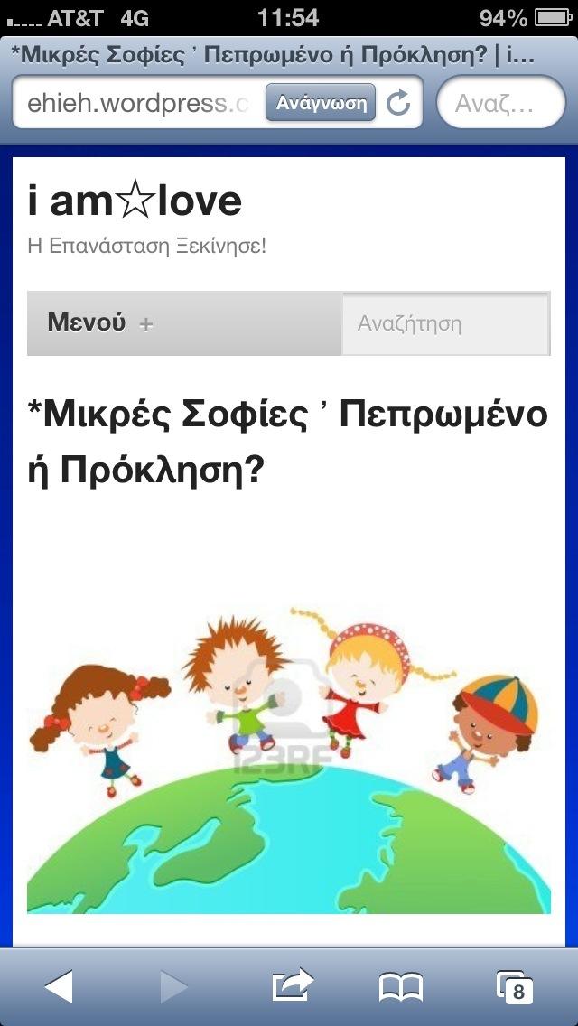 20121221-012850.jpg